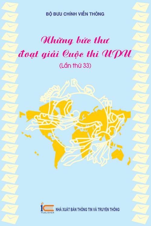 Những bức thư đoạt giải Cuộc thi UPU (lần thứ 33)